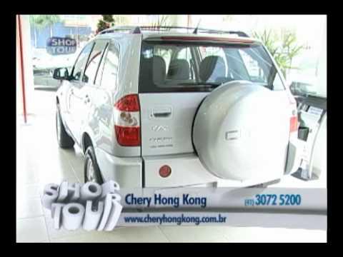SHOPTOUR CTB -  CHERY HONG KONG   02.