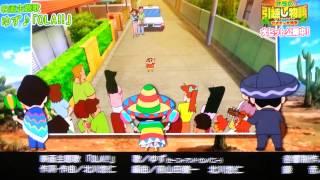 クレヨンしんちゃん 映画【おらの引っ越し物語~サボテン大襲撃~】 主題歌 ♪OLA! thumbnail