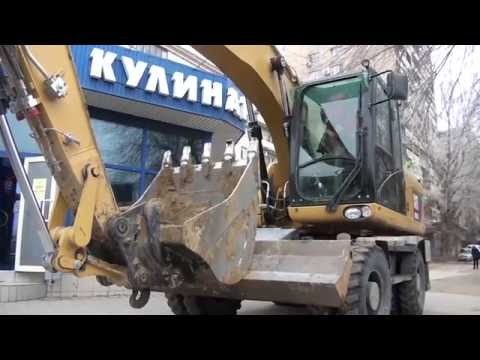 В Волгограде снесли незаконную пристройку к кафе «Дары Армении»