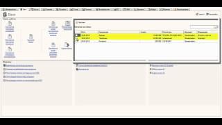 1С Планирование платежей доработка(, 2015-04-09T12:15:54.000Z)
