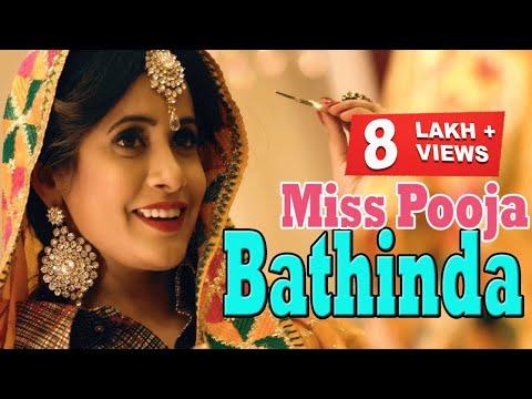 Gurvinder Brar & Miss Pooja    Bathinda    New Punjabi Song 2017    Anand Music