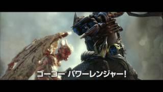 『パワーレンジャー』 15秒 【メガゾード編】 thumbnail