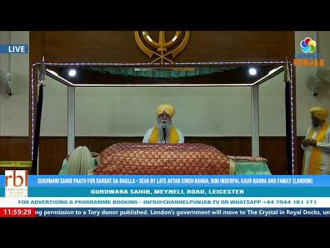 Sukhmani Sahib Paath for Sarbat Da Bhalla - Seva by Late Avtar Singh Bahra, Bibi Inderpal Kaur Bahra