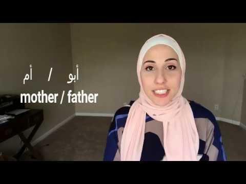 Learn Arabic #2 - Nicknames In Arabic - أبو / أم | Learn Arabic With Razanne