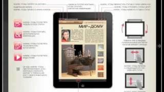 видео Как сделать резервную копию iPhone или iPad