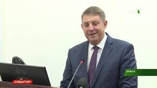 Александр Богомаз наградил брянских полицейских 19 09 19