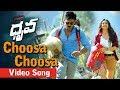 Choosa Choosa (Choota Choota Dubbed In To Hindi)  Full Video Song | Dhruva | Ram Charan, Rakul Preet