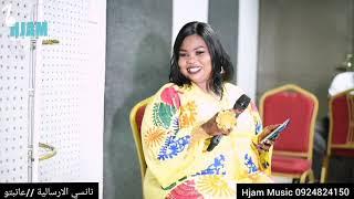 جديد الفنانة نانسي الارسالية (عاتبتو) عيد الفطر المبارك 2021