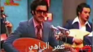 Amar Ezzahi - Ana El Kaoui