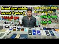 Starting 1800 cheapest price mobile in brand new condition | EMI available home delivery available