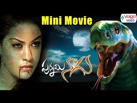 Punnami Nagu Latest Telugu Mini Movie || Rajiv Kanakala, Mumaith Khan || Volga Videos