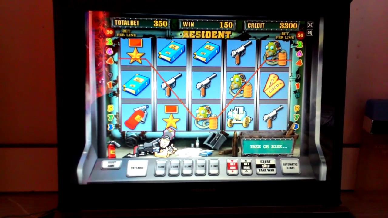 выиграть у игровых автоматов вулкан