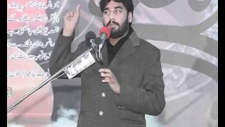 new majlis zakir waseem abbas baloch 2012 safar ka pehla itwar bangash colony RWP (1/2)