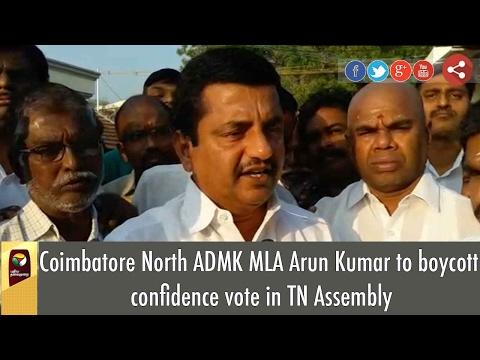 Coimbatore North ADMK MLA Arun Kumar to boycott confidence vote in TN Assembly