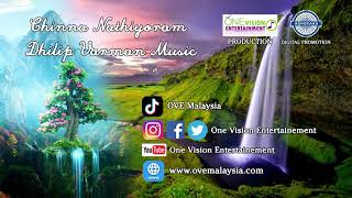 Chinna Nathiyoram - Tamil Song   Ipoh Ashokan   Vikneswary   One Vision Entertainment