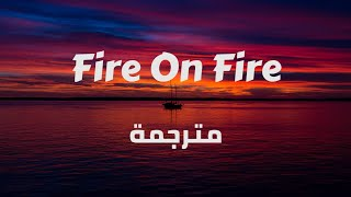 Download Mp3 Sam Smith - Fire On Fire مترجمة
