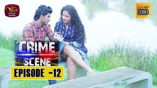 Crime Scene - ක්රයිම් සීන් | Episode -12 | 2018-11-12 | Rupavahini TeleDrama Thumbnail