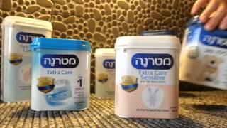 Питание для маловесных детей. Матерна extra care sensitive