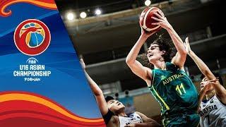 Malaysia v Australia - Full Game - FIBA U16 Asian Championship