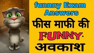 exam funny answers part 3 /exam funny jokes /exam funny comedy by talking Tom