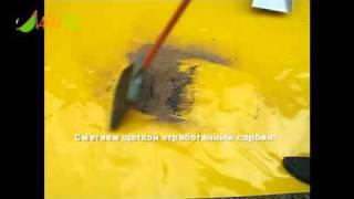 Шанцевый искробезопасный инструмент.mp4(Шанцевый искробезопасный инструмент для работ по устранению разливов нефти и нефтепродуктов., 2011-08-02T12:33:34.000Z)