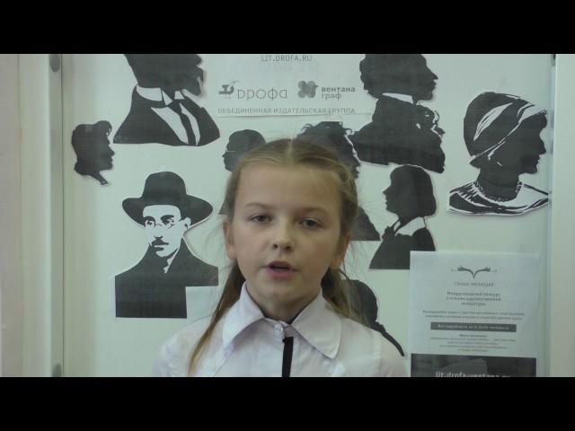 Изображение предпросмотра прочтения – ПолинаКолокольцева читает произведение «Дети и птичка» А.Н.Плещеева