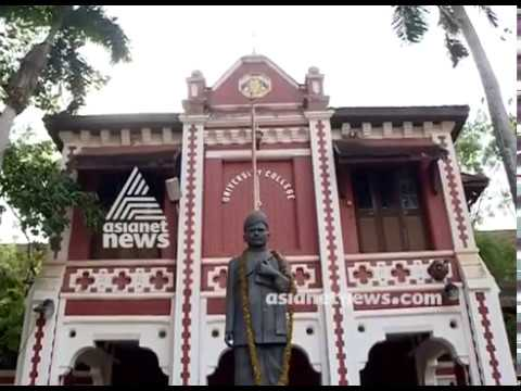 MHRD ranking: University College Thiruvananthapuram rank 18 position