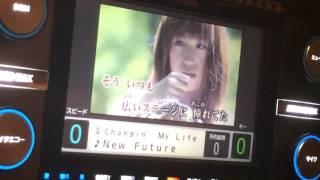 「満月をさがして」のED Changin' My Lifeさんの、New Future を歌ってみました! ラスト、少しアレンジしてみましたっ この曲はリクエストで、今...