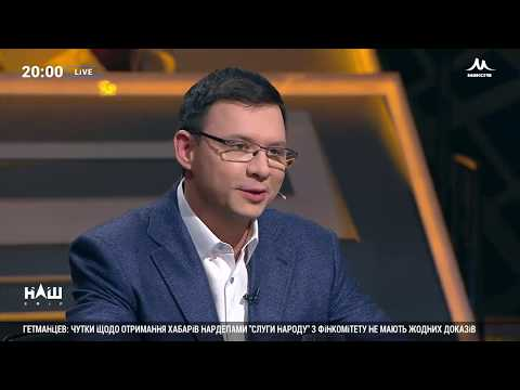 Мураев: Зеленскому нужно