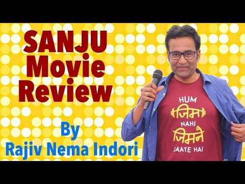 Sanju movie review By Rajiv Nema Indori | Ranbir Kapoor, Rajkumar Hirani