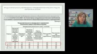Возможности  работы с ЭФУ на уроках в начальной школе на примере УМК  Русский язык  Т  Г  Рамзаево