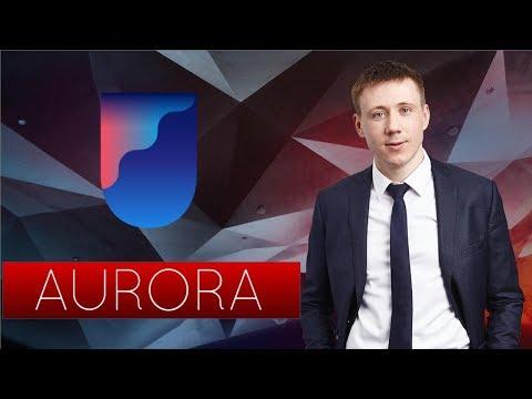 Работа с торговым терминалом Aurora