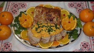 Свинина запечённая с мандаринами, под сливочным соусом / Корейка свинини запечена з мандаринами