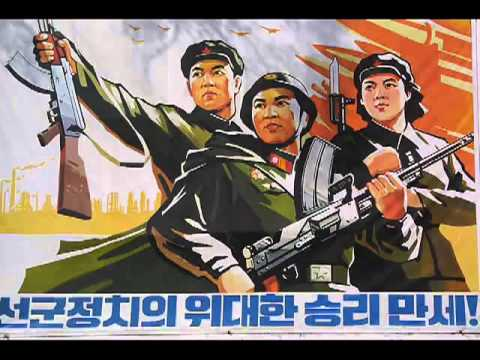 North Korea propaganda music