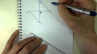Геометрия, Атанасян, задача 93