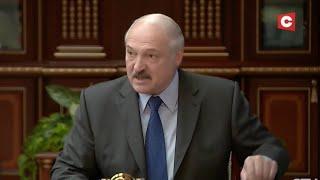 Лукашенко: Россия закрыла для нас рынок! Конкуренция непорядочная!