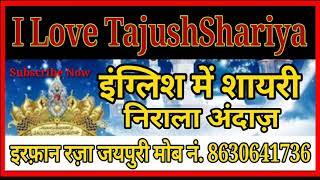 इंग्लिश में शायरी || बहुत प्यारा कलाम || I love TajushShariya || Irfan Raza Jaypuri 2018 Album