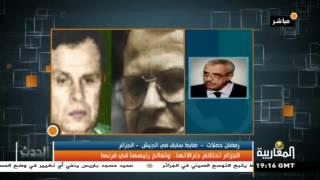 الجزائر تحاكم جنرالاتها وتعالج رئيسها في فرنسا