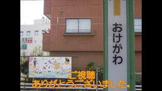 JR桶川駅 自動放送・発車メロディー(放送装置更新後)