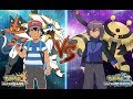 Pokemon Ultra Sun and Ultra Moon: Alola Ash Vs Paul (Paul Vs Ash Battle!)