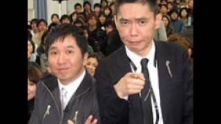 JUNK 爆笑問題カーボーイ 2008年01月29日より.