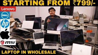 Cheapest Price Laptop Market In Laxmi Nagar Delhi   Apple, Hp, Lenovo, Dell, etc   Prateek Kumar