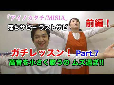 youtube misia アイノカタチ