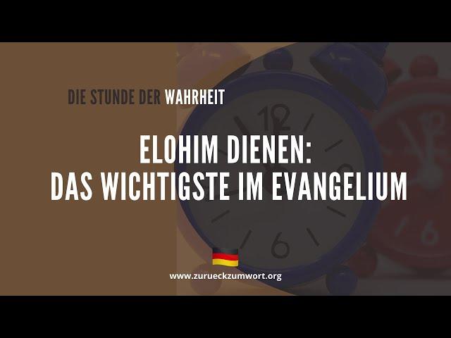 Elohim dienen: Das wichtigste im Evangelium 🇩🇪