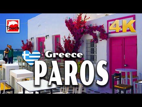 PAROS (Πάρος), Greece