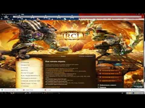 Описание ,как играть в WOW Cataclysm 4.3.4 Бесплатно!На сервере WOW-Circle