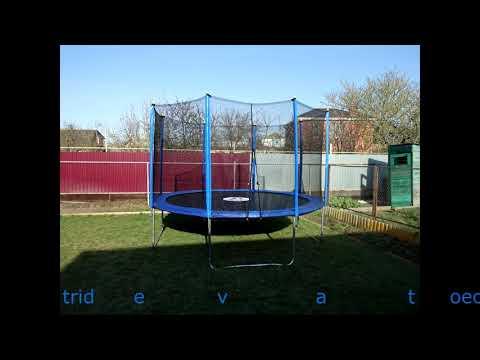 Батут 12ft| Батут 366 см с защитной сеткой - Trampoline