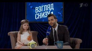 Вечерний Ургант. Взгляд снизу - Разговор сверстников. Три года программе! (17.04.2015)