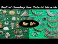 Oxidised Jewellery Raw Material Wholesale | Wholesale Market in Kolkata | Oxidised Jewellry making