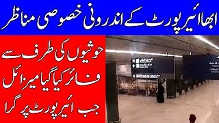 Exclusive Video From Abha International Airport - Saudi Arabia Latest News Today - 14 June 2019